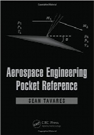 مرجع جیبی مهندسی هوافضاAerospace Engineering Pocket Reference