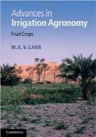 پیشرفت در آبیاری کشاورزی؛ محصولات میوهAdvances in Irrigation Agronomy: Fruit Crops