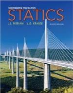 مهندسی مکانیک؛ استاتیکEngineering Mechanics: Statics, 7th edition