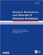 ارزیابی لرزهای و مقاومسازی ساختمانهای موجود؛ استاندارد ASCE/SEI 41-13Seismic Evaluation and Retrofit of Existing Buildings: ASCE/SEI 41-13 (Standard) (Asce Standard)