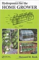 هیدروپونیک برای پرورش خانگیHydroponics for the Home Grower