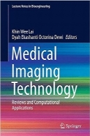 تکنولوژی تصویربرداری پزشکیMedical Imaging Technology: Reviews and Computational Applications (Lecture Notes in Bioengineering)