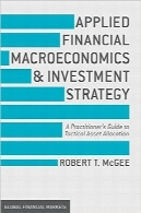 اقتصاد کلان مالی و استراتژیهای سرمایهگذاری کاربردیApplied Financial Macroeconomics and Investment Strategy: A Practitioner's Guide to Tactical Asset Allocation (Global Financial Markets)