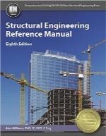 راهنمای مرجع مهندسی سازهStructural Engineering Reference Manual, Eighth Edition