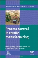 کنترل فرآیند در ساخت منسوجاتProcess Control in Textile Manufacturing (Woodhead Publishing Series in Textiles)