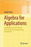 جبر مربوط به کاربردهاAlgebra for Applications: Cryptography, Secret Sharing, Error-Correcting, Fingerprinting, Compression (Springer Undergraduate Mathematics Series)
