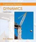 مهندسی مکانیک؛ دینامیک (ویرایش چهاردهم)Engineering Mechanics: Dynamics (14th Edition)