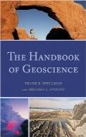 هندبوک زمینشناسیThe Handbook of Geoscience
