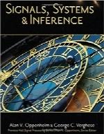 سیگنالها، سیستمها و استنتاجSignals, Systems and Inference