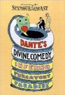 کمدی الهی دانته؛ نسخه ترسیمیDante's Divine Comedy: A Graphic Adaptation