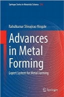 پیشرفت در شکل‌دهی فلزاتAdvances in Metal Forming: Expert System for Metal Forming (Springer Series in Materials Science)