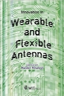 نوآوری در آنتنهای پوشیدنی و انعطافپذیرInnovation in Wearable and Flexible Antennas