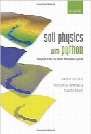 فیزیک خاک با پایتونSoil Physics with Python: Transport in the Soil-Plant-Atmosphere System