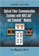 سیستمهای ارتباطی فیبر نوری با مدلهای سیمولینک و متلب؛ ویرایش دومOptical Fiber Communication Systems with MATLAB® and Simulink® Models, Second Edition (Optics and Photonics)
