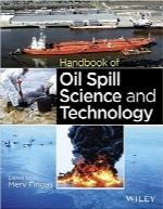 هندبوک علم و فناوری نشت نفتHandbook of Oil Spill Science and Technology