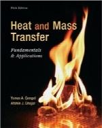 انتقال حرارت و جرم؛ اصول و کاربردهاHeat and Mass Transfer: Fundamentals and Applications