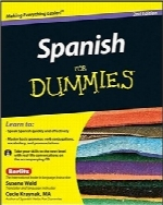 اسپانیایی برای مبتدیانSpanish For Dummies