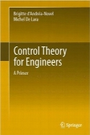 تئوری کنترل برای مهندسینControl Theory for Engineers: A Primer (Environmental Science and Engineering / Environmental Engine)