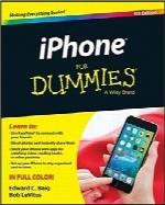 آیفون به زبان ساده؛ ویرایش نهمiPhone For Dummies, 9th Edition