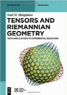 هندسه ریمانی و تانسورهاTensors and Riemannian Geometry (De Gruyter Textbook)