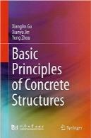 اصول اساسی سازههای بتنیBasic Principles of Concrete Structures