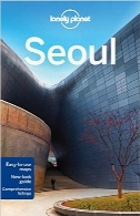 راهنمای سفر به سئول Lonely PlanetLonely Planet Seoul (Travel Guide)