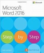 آموزش گامبهگام Microsoft Word 2016Microsoft Word 2016 Step By Step