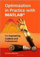 بهینه‌سازی در عملکرد با متلبOptimization in Practice with MATLAB®: For Engineering Students and Professionals