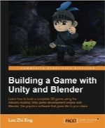 ساخت بازی با Unity و BlenderBuilding a Game with Unity and Blender