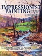 نقاشی امپرسیونیست برای منظره؛ اسراری برای نقاشی رنگ روغن موفقImpressionist Painting for the Landscape: Secrets for Successful Oil Painting