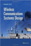 طراحی سیستمهای ارتباطات بیسیمWireless Communications Systems Design