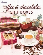 جعبه‌های هدیه شکلات و قهوهCoffee & Chocolate Gift Boxes (Annie's Paper Crafts)
