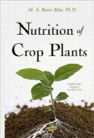تغذیه گیاهان زراعیNutrition of Crop Plants (Plant Science Reserach and Practices)