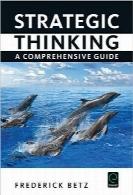 تفکر استراتژیک؛ راهنمای جامعStrategic Thinking: A Comprehensive Guide