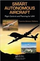 هواپیمای خودکار هوشمندSmart Autonomous Aircraft: Flight Control and Planning for UAV
