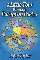 سفری کوتاه از طریق شعر اروپاییA Little Tour through European Poetry