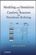 مدلسازی و شبیهسازی راکتورهای کاتالیستی برای پالایش نفتModeling and Simulation of Catalytic Reactors for Petroleum Refining
