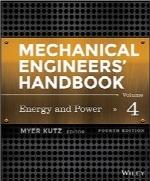 هندبوک مهندسی مکانیک، جلد 4؛ انرژی و قدرتMechanical Engineers' Handbook, Volume 4: Energy and Power