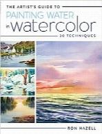 راهنمای هنرمند برای نقاشی با آبرنگ؛ بیش از 30 تکنیکThe Artist's Guide To Painting Water In Watercolor: 30+ Techniques