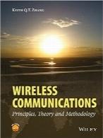 ارتباطات بیسیم؛ اصول، تنوری و متدولوژیWireless Communications: Principles, Theory and Methodology