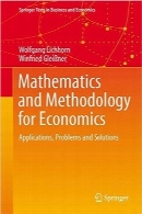ریاضیات و متدولوژی اقتصاد؛ کاربردها، مسائل و راه حل‌هاMathematics and Methodology for Economics: Applications, Problems and Solutions (Springer Texts in Business and Economics)