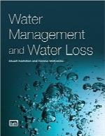 مدیریت آب و هدررفت آبWater Management and Water Loss