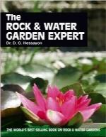 کارشناس باغ سنگ و آبThe Rock & Water Garden Expert