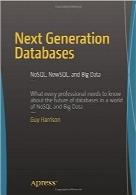 نسل بعدی پایگاه دادهها؛ دادههای بزرگ NoSQLandNext Generation Databases: NoSQLand Big Data