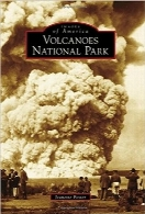 پارک ملی آتشفشانهای هاواییHawai'i Volcanoes National Park (Images of America)