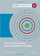 کنترل، مکاترونیک و تکنولوژی اتوماسیونControl, Mechatronics and Automation Technology: Proceedings of the International Conference on Control, Mechatronics and Automation Technology … 2014, Beijing, China (IRAICS Proceedings)