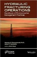 عملیات شکست هیدرولیکی؛ هندبوک راهکارهای مدیریت محیط زیستHydraulic Fracturing Operations: Handbook of Environmental Management Practices