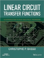 توابع انتقال مدار خطیLinear Circuit Transfer Functions: An Introduction to Fast Analytical Techniques (Wiley – IEEE)