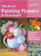 هنر نقاشی گل‌ها با رنگ روغن و آکریلیکThe Art of Painting Flowers in Oil & Acrylic: Discover simple step-by-step techniques for painting an array of flowers and plants (Collector's Series)