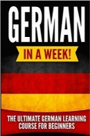 زبان آلمانی در یک هفتهGerman in a Week!: The Ultimate German Learning Course for Beginners